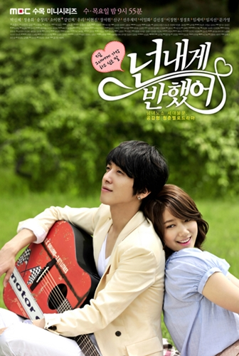 Heartstrings Ep. 8 w/ English Subbed « KCrunch